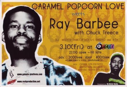 Ray Barbee and Chuck Treece
